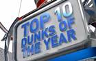 NBA: TOP 10 dunks of 2012